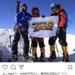 鳥取のスター☆南極大陸最高峰、ヴィンソンマシフに登頂成功!